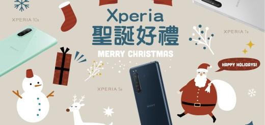 Xperia聖誕感恩大回饋!Sony Mobile攜手三大電信,喜送無線耳機、藍芽喇叭等多項好禮