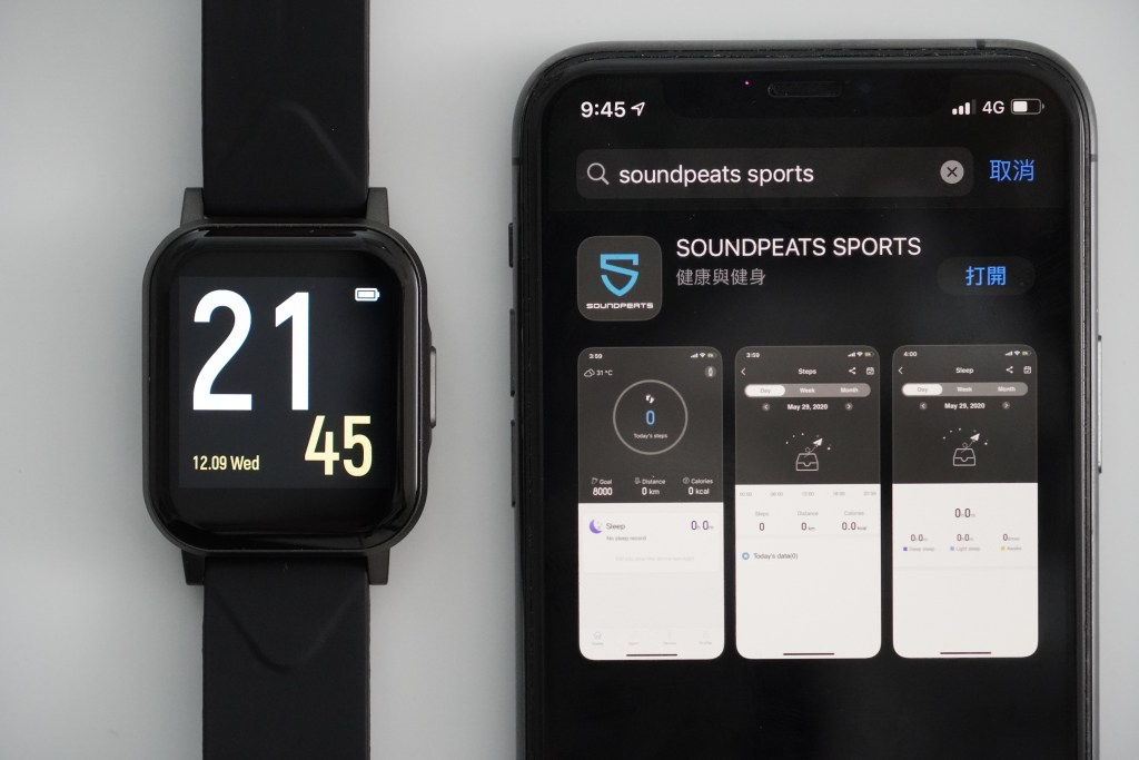 SOUNDPEATS Sports 應用程式