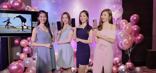 SONY採用5G技術且最為小巧的Xperia-5-II,獲外媒評選年度最佳手機