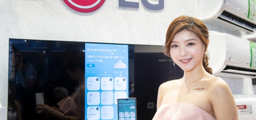 LG DUALCOOL WiFi雙迴轉變頻空調2021新品重磅發表