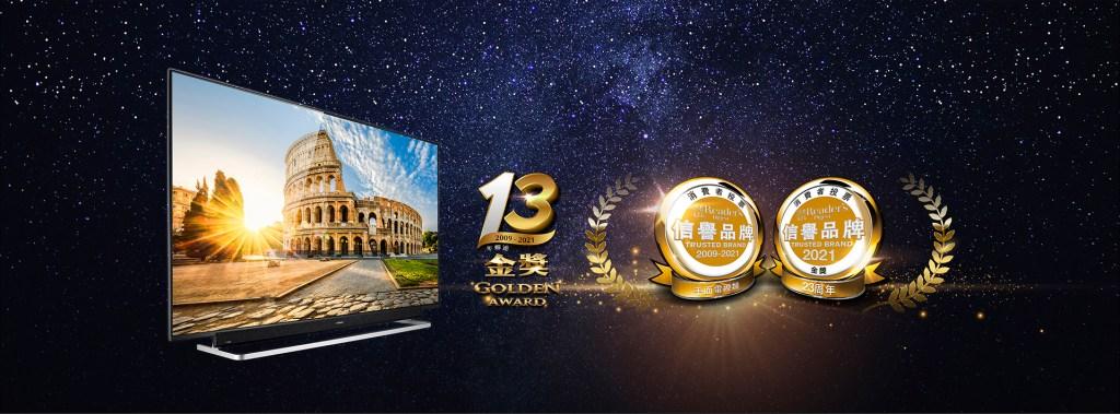 CHIMEI 奇美 液晶顯示器榮獲13年信譽金獎