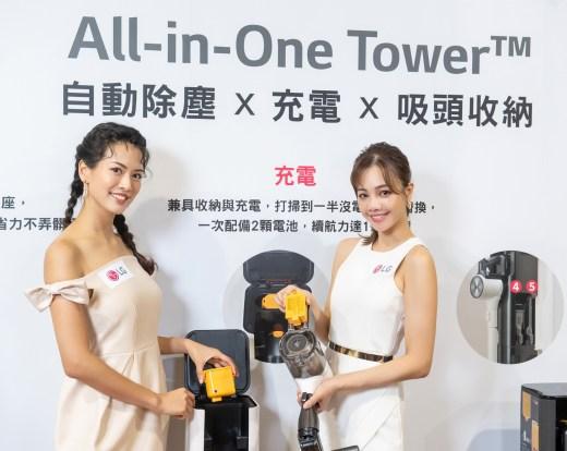 LG A9 T系列 All-in-One濕拖無線吸塵器 重磅登台