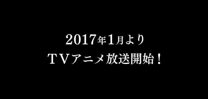 new-ploject-anime6