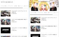 ブログのヘッダー画像
