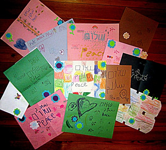 to-islam-with-love-sulam-cards-2-8-17