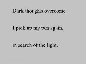 Light @sulekkha - UBC