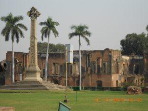 Residency, Lucknow
