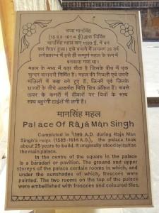 Raja Man Singh Palace