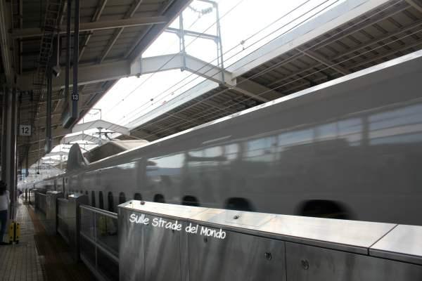 JR pass viaggiare in treno in giappone