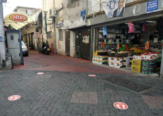 Mercato di tel aviv ai tempi del covid 19