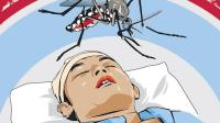 Ilustrasi Penderita Demam Berdarah Dengue (DBD)
