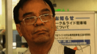 Prof Irawan Jusuf Ph.D