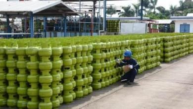 pasokan gas PT Pertamina