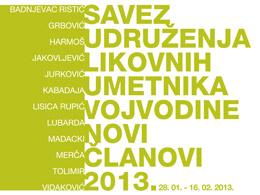 2013: Novi članovi SULUV-a