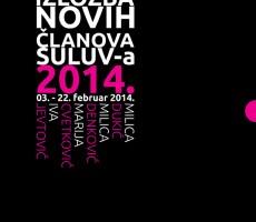 2014. Novi članova SULUV-a