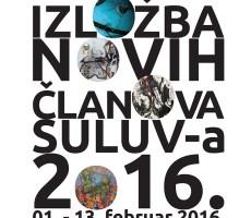 2016: NOVI ČLANOVI SULUV-a