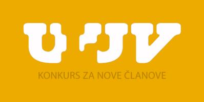 Konkurs za prijem novih članova SULUV-a (2019)