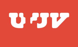 Vanredna Skupština SULUV-a