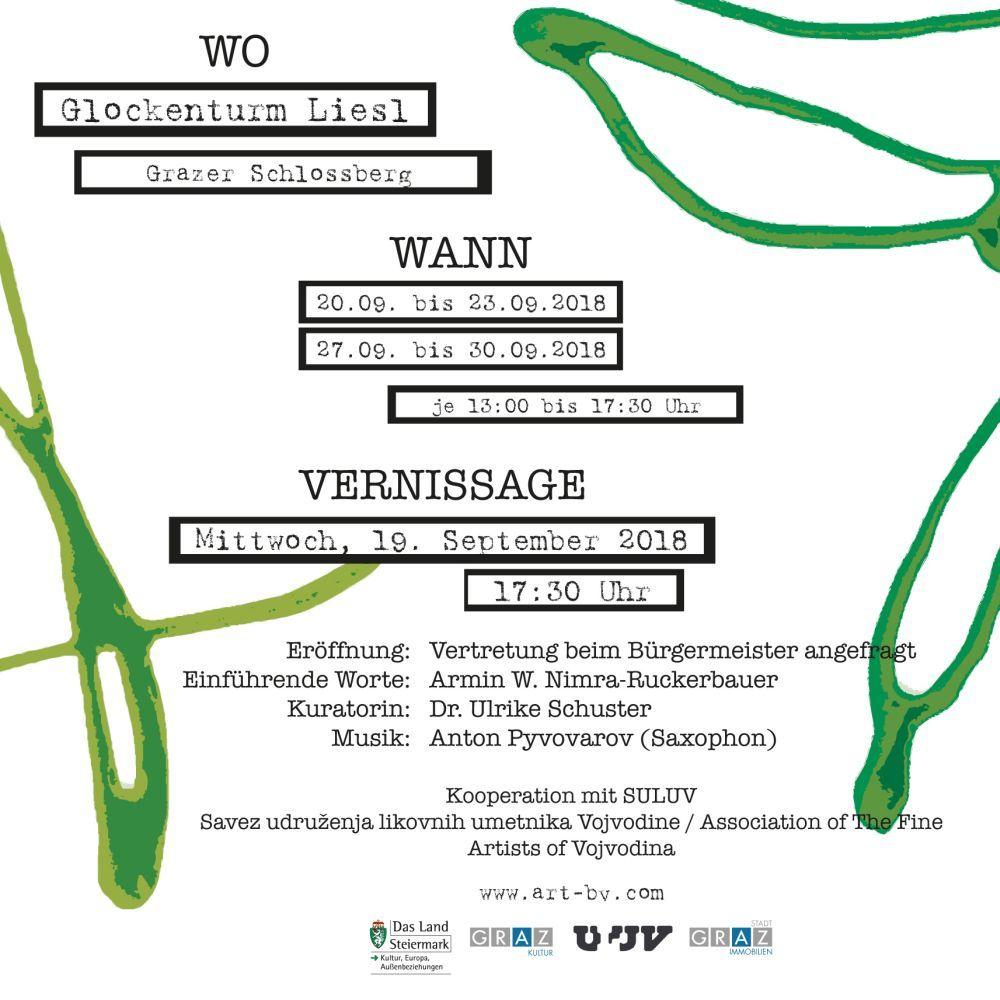 """Izložba """"Wear Your Inside Out"""" u Gracu - saradnja austrijskog udruženja vizuelnih umetnika - BVBK i SULUV-a"""