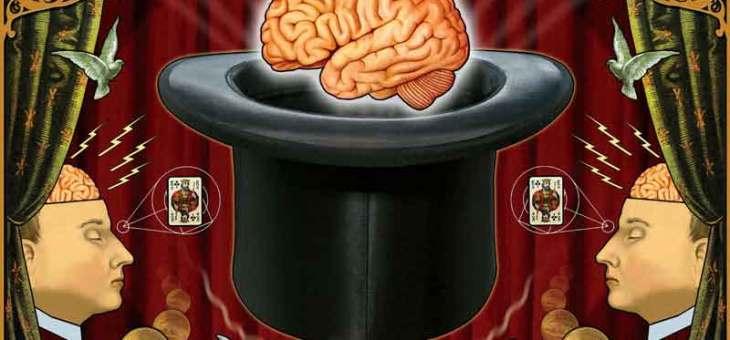 Tu cerebro hace magia