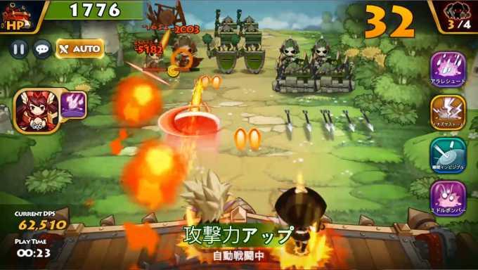 クルセイダーアタック 敵の攻撃も多く早く敵を撃破することが重要