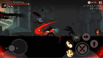 Shadow of Death ステージが進むと敵の攻撃もパターン増えてきます。