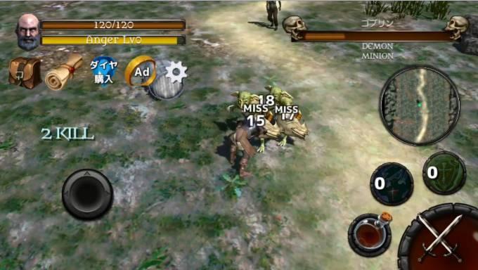 CROSSBREAK ゲーム画面