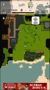Re:Level2 マップはもうちょっと広いよ