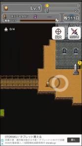 Re:Level2 なにやら怪しげなお城が