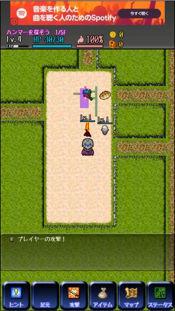 EternalRogue ゲーム画面
