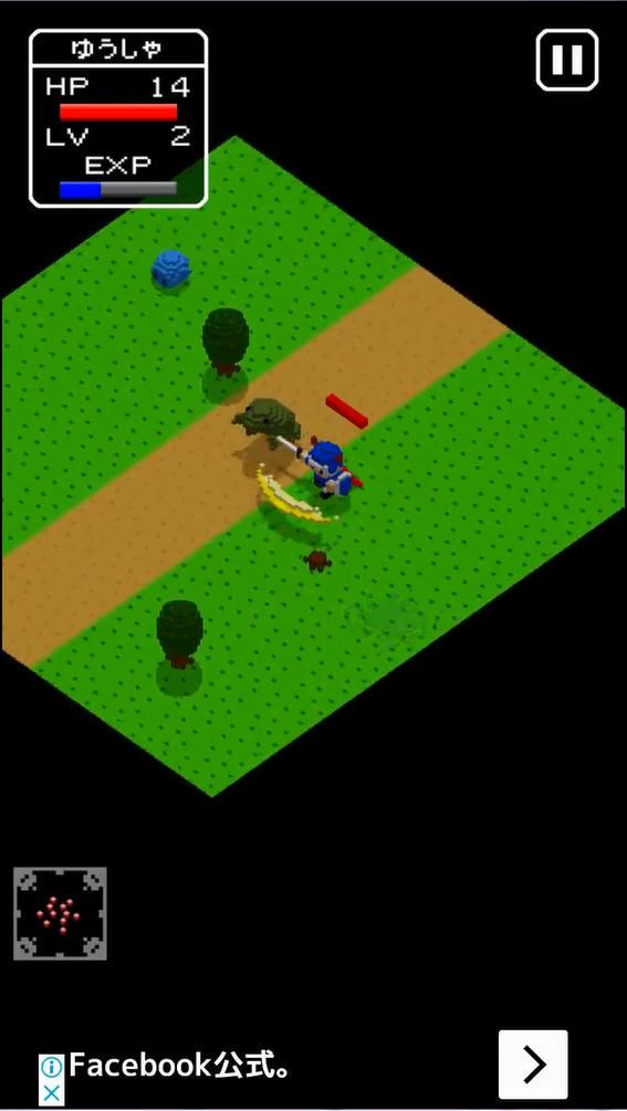 デーモンクエスト ゲーム画面