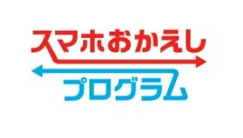 docomo campaign sumaho