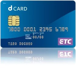 dカード GOLD ETCカード