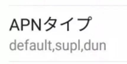201701140954