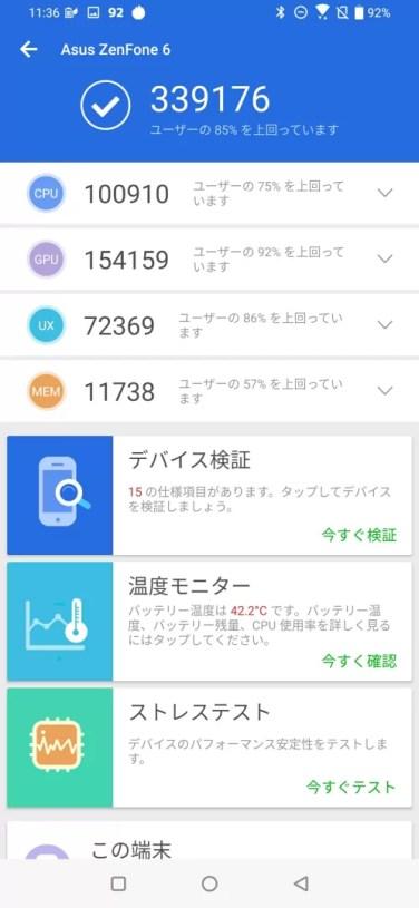 Screenshot_20190928-113634254.jpg