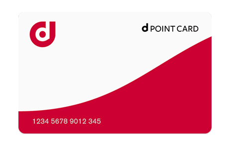 挿絵-dポイントカード
