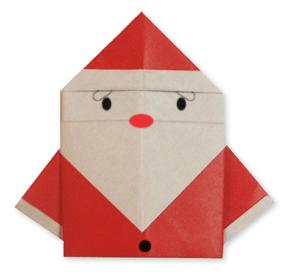 origamisanta