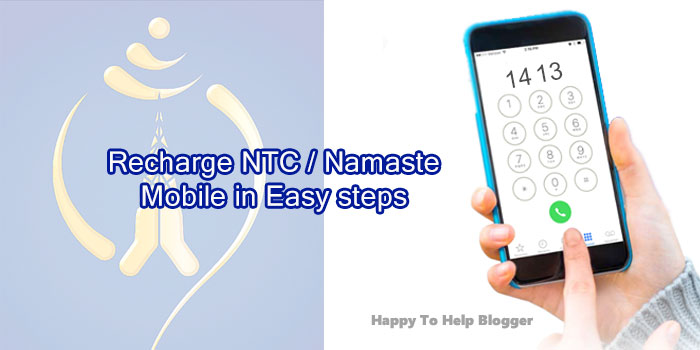 How to Recharge NTC Mobile in a Simple and Easy Steps.