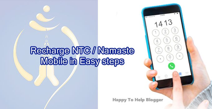 Recharge NTC featured image