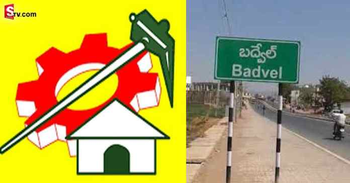 Badwell TDP away from by-elections - Suman TV
