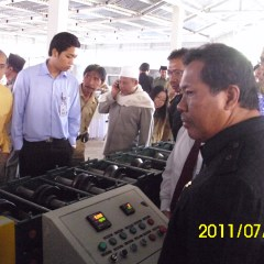 Pabrik Baja Ringan Terbesar Di Indonesia Ud Bagus Putra Nusantara Perusahaan Ntb