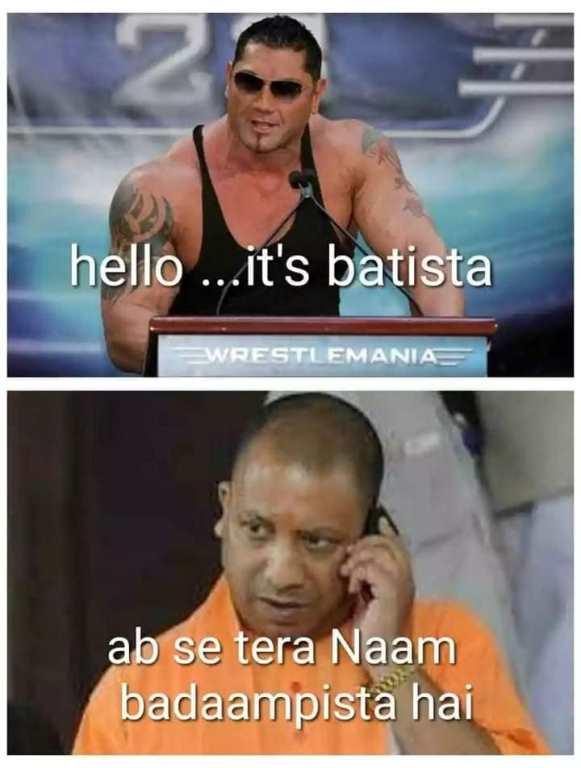 AajSeTumharaNaam