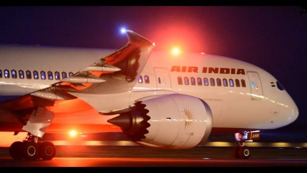 Air india emergency landing after threatning mail.