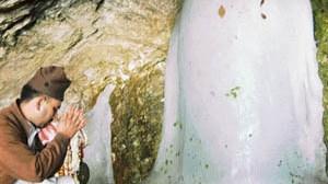 Amarnath Yatra Shiv Lingam