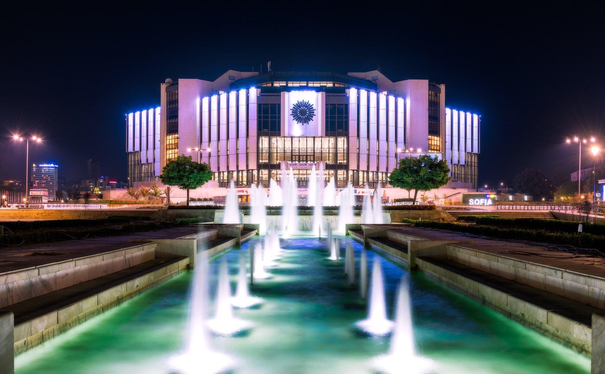 Narodowy Pałac Kultury | Sofia, Bułgaria