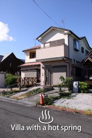 滋賀県高島市 温泉付き美築 950万円