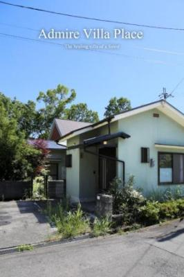 滋賀県高島市の別荘&田舎物件 和モダンな2DK 640万円