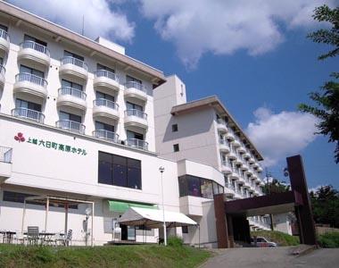 新潟県南魚沼市の別荘&田舎物件 リゾートマンション 98万円