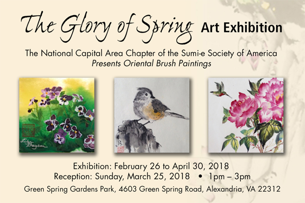 Invitation to Green Spring exhibition 2018