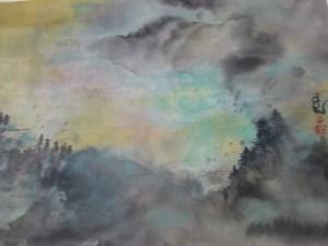 Carol Waite - Mountain Mist
